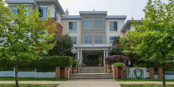 320 - 360 E 36th Avenue, Main, Vancouver East